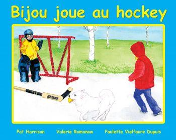 Bijou joue au hockey